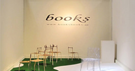 Salonesattelite 2009  books exhibition